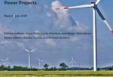 清洁能源投资趋势2019