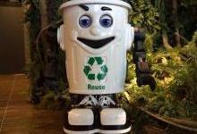应用在智能垃圾桶中的温湿度传感器
