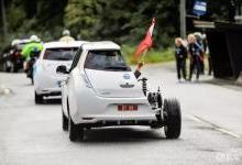 新能源车环保意义何在?