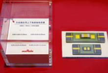 村田高性能硅电容及RFID产品闪耀CIOE 2019