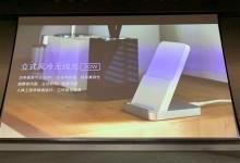 小米发布全新手机配件:数据线可以退休了