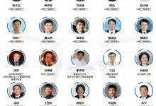 2019国际无人机产业大会将在南京召开