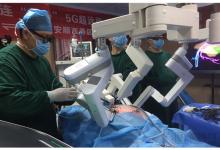 全球首例5G远程手术