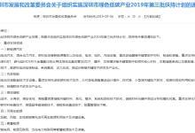 深圳将重点支持新能源汽车等领域