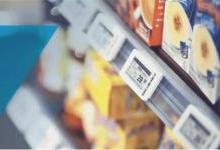 电子价签如何撬动新零售?