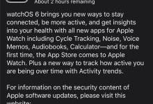 watchOS 6 GM版固件更新