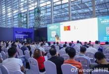2019深圳国际智慧医疗展览会圆满落幕!