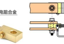控制分流器的表面温度的重要性