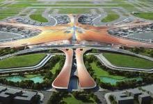 国内最大的多能互补地源热泵工程亮相大兴国际机场?