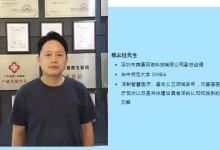 中国智慧医疗产业大会——智慧医疗在基层的实践探索