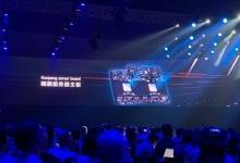 华为正式发布鲲鹏服务器主板