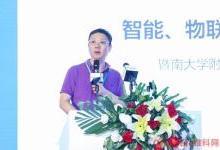 陈旭:智慧医院建设的价值与经验