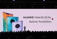 华为Mate 30全球发布:4000万徕卡四摄+二代5G手机