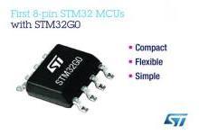 意法半导体推出首款8引脚STM32微控制器