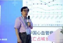 张元亭院士:智能传感技术将赋能智慧医疗健康