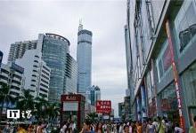 """华强北成全国首个""""5G体验街区"""""""