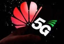 华为mate30的发布 说明它对5G的信心并非那么足