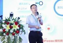 王琦:智慧医院建设如何提高医疗服务质量