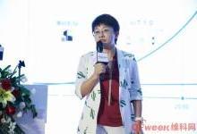 邓华玲:技术引领创新数字赋能生命