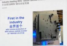 外资零部件抢食中国电动化蛋糕