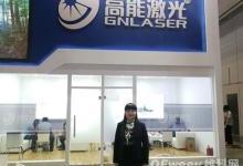 高能激光邓薇:打造激光设备民族品牌