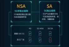 华为全球首款5G SoC,创多个业界第一