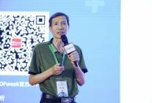 朱岁松谈医学影像智能诊断系统