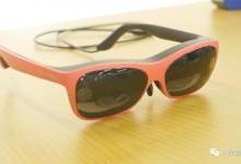 0glasses推出轻量级消费版RealX