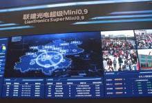 上海展:小间距继续引领风骚 细分产品领跑展会现场