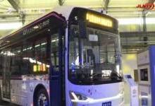 吉林省首輛氫燃料城市客車28日正式下線