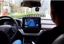 自动驾驶出租车上路,你敢坐吗