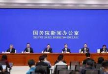 SNKP-氢能产业焦点09月