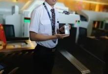 北京大兴国际机场实现智慧出行