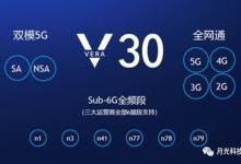 麒麟990 5G+双开孔屏,5G新标杆来了