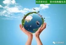 万科中国移动中标环保项目,是好还是坏?