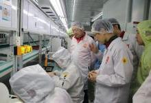 小米自研产线今天正式开工 定位智能制造