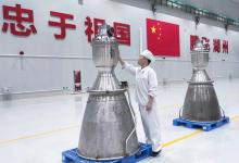 大族激光液体火箭发动机激光焊项目告捷
