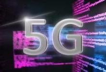 罗马尼亚5G频谱拍卖延迟至2020年上半年