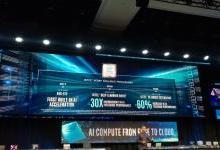 強化AI加速性能,英特爾宣布年中推出第三代至強可擴展處理器