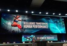 释放体育、娱乐精彩体验,英特尔将智能融入云、网络、边缘计算