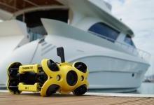 """潜行创新CES发布""""八推""""水下机器人 瞄准轻B端行业市场"""