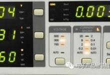 开关电源系统-待机功耗测试&分析
