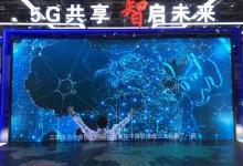盘点中国铁塔2019