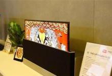 我国发布全球首台喷墨打印可卷绕柔性OLED屏