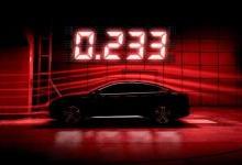 比亚迪汉定妆照发布:史上风阻系数最低的国产车