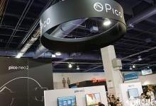 高精度6DoF追踪 Pico Neo 2 VR一体机亮相CES