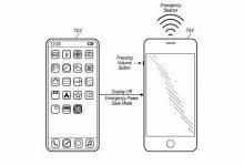 苹果新专利让iPone无信号也可充当紧急信标