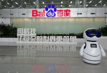 """AI时代的""""上层建筑""""升级,如何推动产业智能化跃升?"""