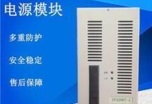光纤温度传感器FOT-L的温度监控