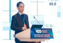 孙逢春:新能源汽车万辆燃烧事故率0.9-1.2 辆/年